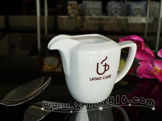 JJ0101#乐淘咖啡餐吧奶盅