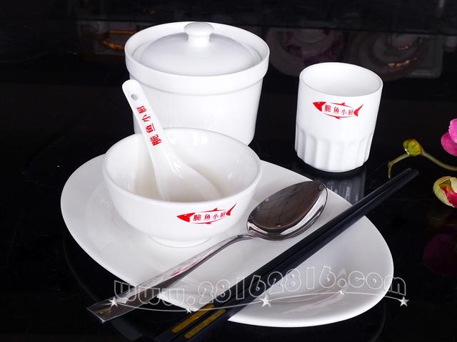 H0063#中餐快餐竞博电竞电子竞技竞猜盘碗炖盅碟匙